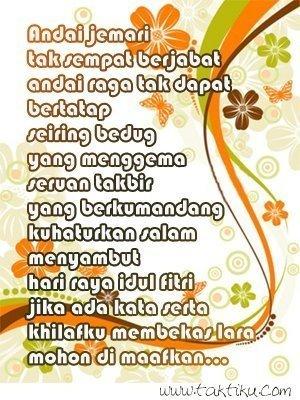 Ucapan Idul Fitri 1430 H - 2009